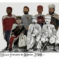 Maroc 1908